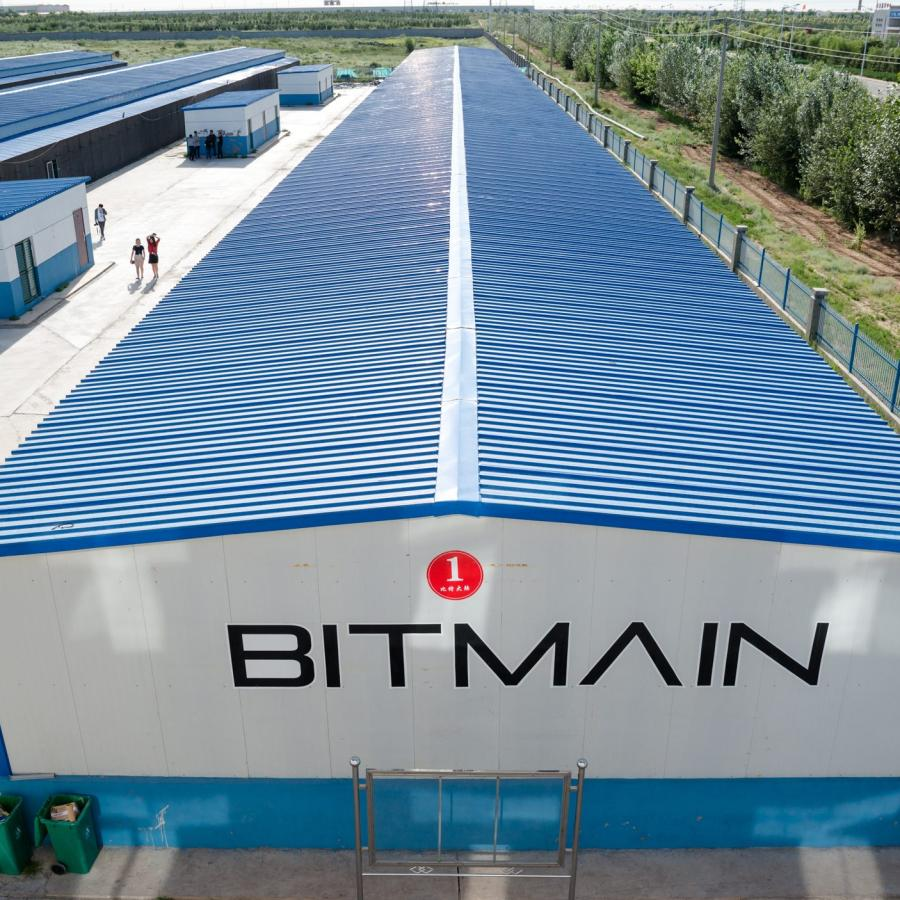 bitmain mining farm